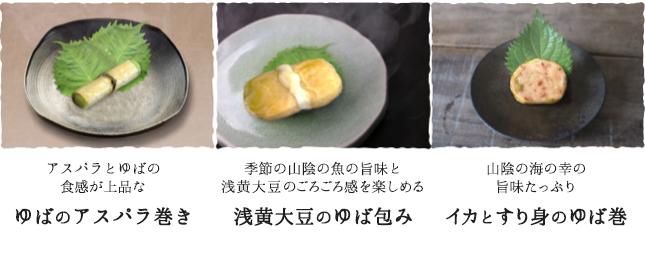 sanninkanjyo10